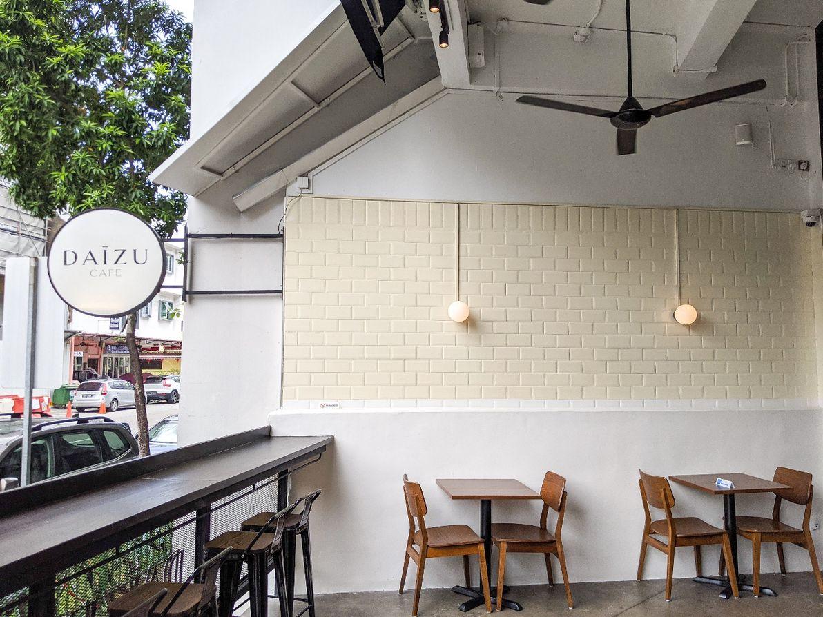 daizu cafe exterior patio